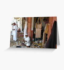 Saudi Souq Greeting Card