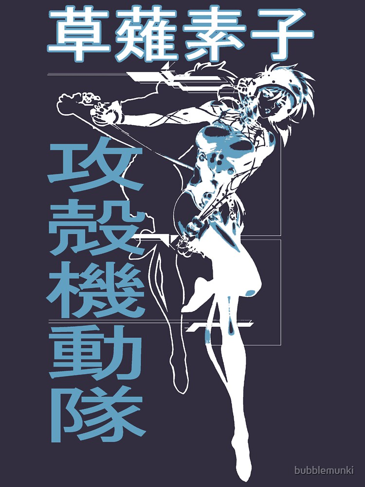 TShirtGifter presents: Major Motoko | Unisex T-Shirt