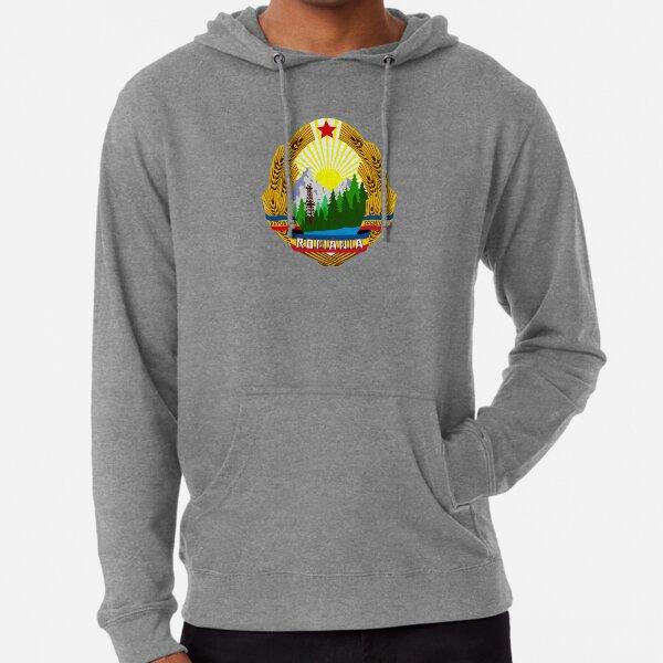 Emblem of Romania, 1965-1989 Lightweight Hoodie