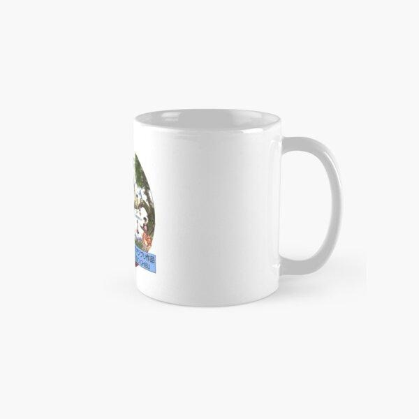 Studio Ghibli 2 Classic Mug