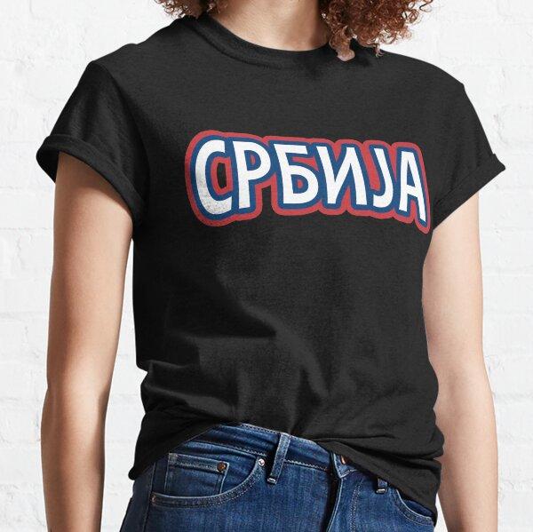 Srbija Classic T-Shirt