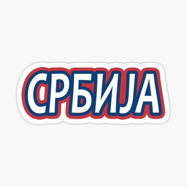 Srbija Sticker