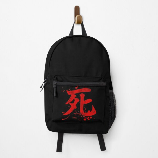 Death Kanji Symbol Backpack