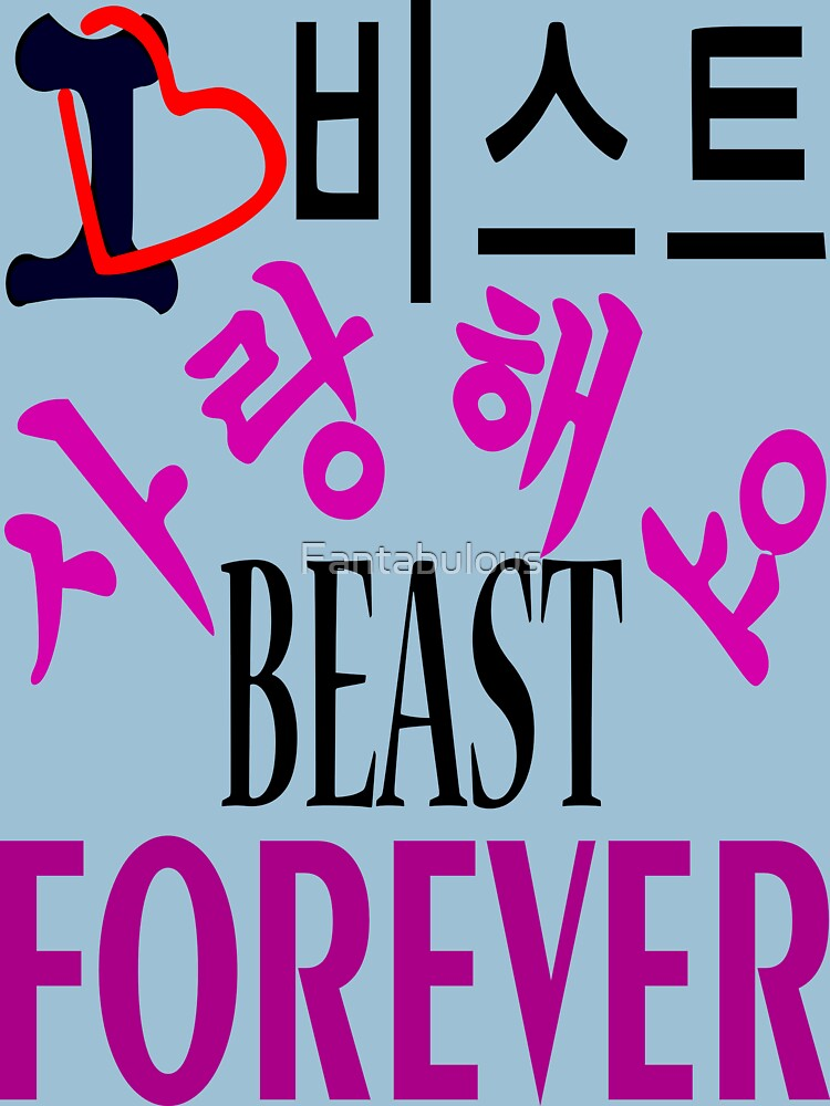㋡♥♫Love Beast Forever Splendiferous Clothes & Stickers♪♥㋡ by Fantabulous