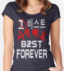 ㋡♥♫Love B2ST Forever Splendiferous Clothes & Stickers♪♥㋡ Women's Fitted Scoop T-Shirt