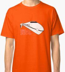 Bullet Train Classic T-Shirt