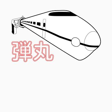 Bullet Train by bombadeo