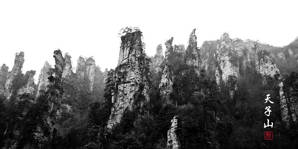 Tianzishan by Yincinerate