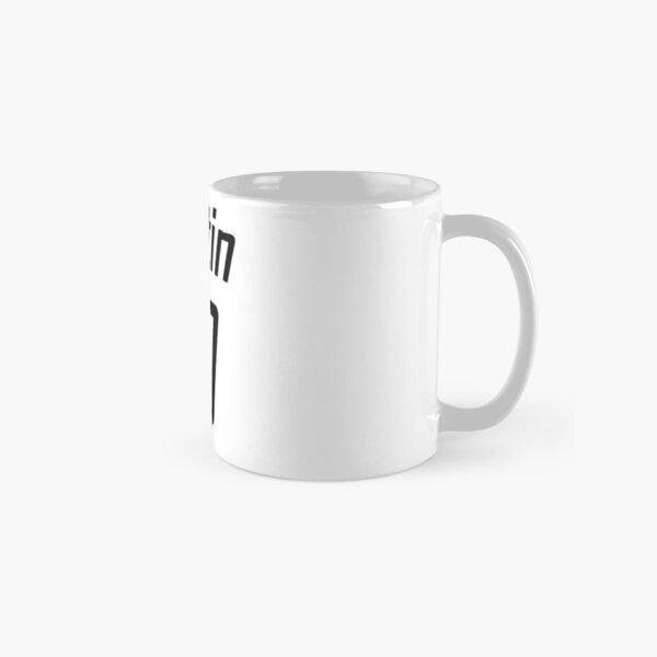 T-shirt de foot tintin Mug classique
