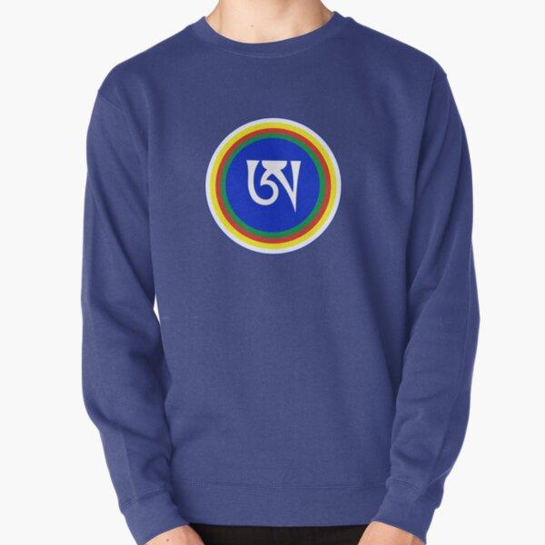 Dzogchen Meditation Tibetan Letter A Symbol Buddhism Design Pullover Sweatshirt