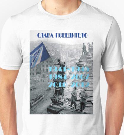 "FC ""Zenit"" - ФК ""Зенит"" - Знамя Победы. T-Shirt"