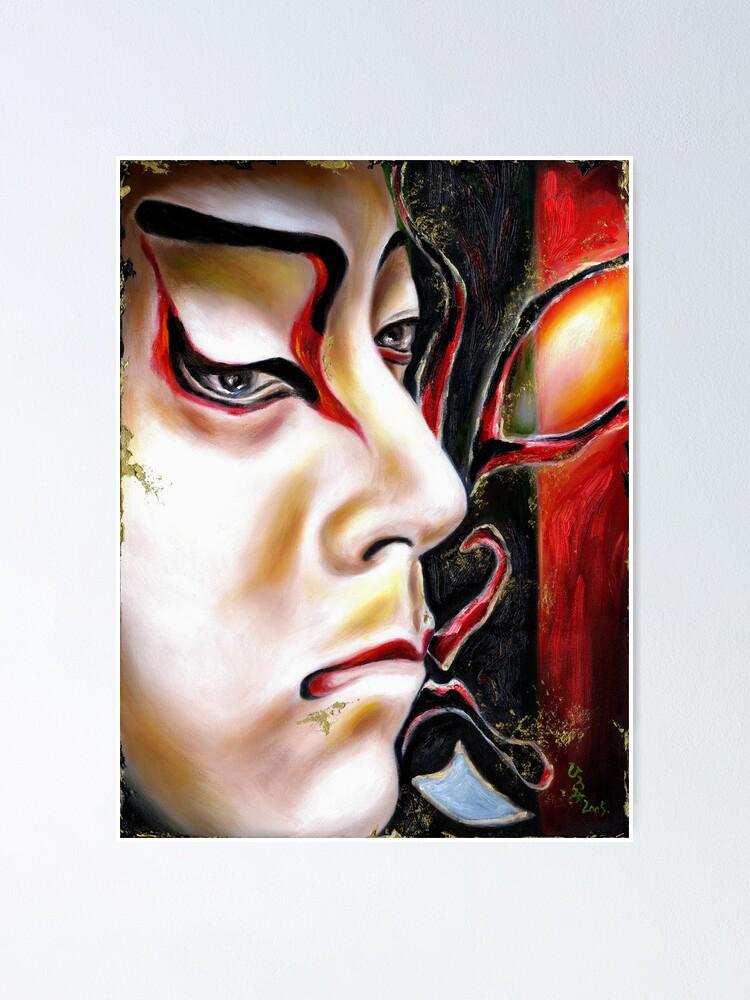 Alternate view of Kabuki No. Three Poster