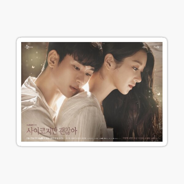 """It´s okay to not be okay"" 사이코지만 괜찮아  K-DRAMA Sticker"