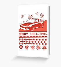 Merry Christmas evo - red Greeting Card
