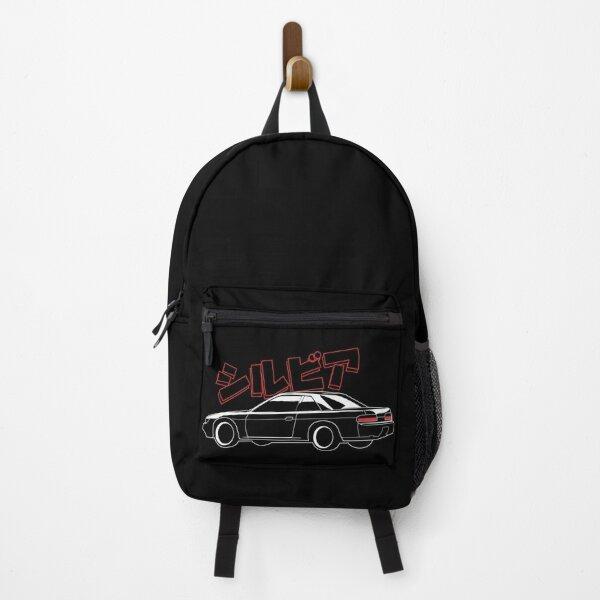 シルビア (Silvia) Backpack