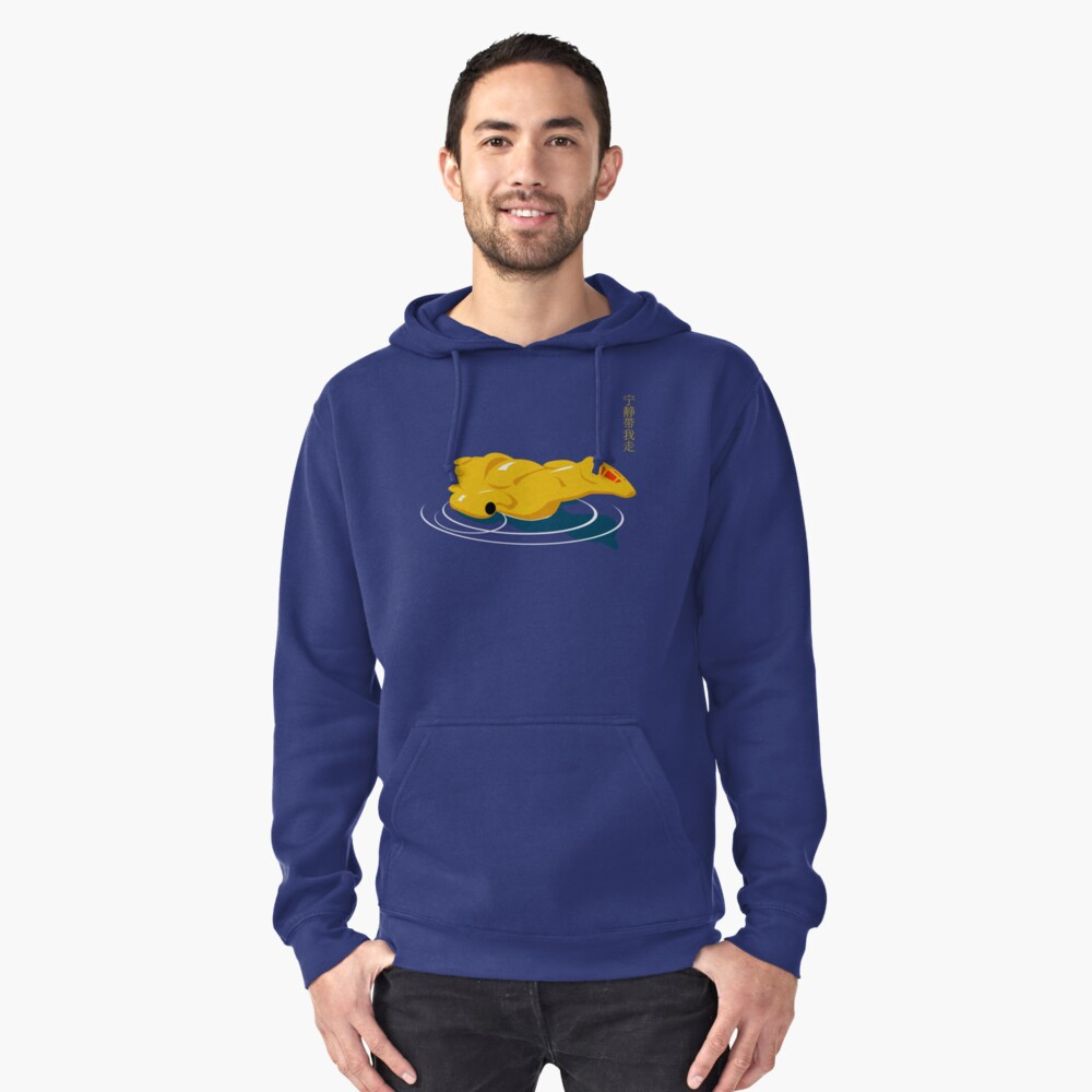 Serenity Take Me Away Pullover Hoodie Front