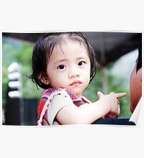 泰雅族小女孩子 Little Atayal girl Poster