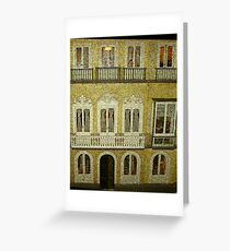 Dollhouse, Malaga, Spain Greeting Card