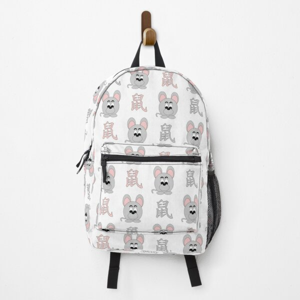 2020 - chinese year of the rat Backpack