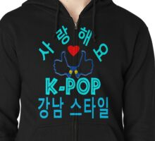 ㋡♥♫Love Gangnam Style Clothes & Stickers♪♥㋡ Zipped Hoodie