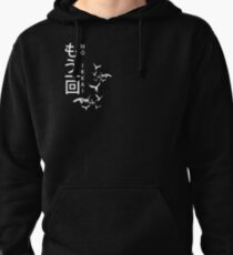 One More Time Pullover Hoodie