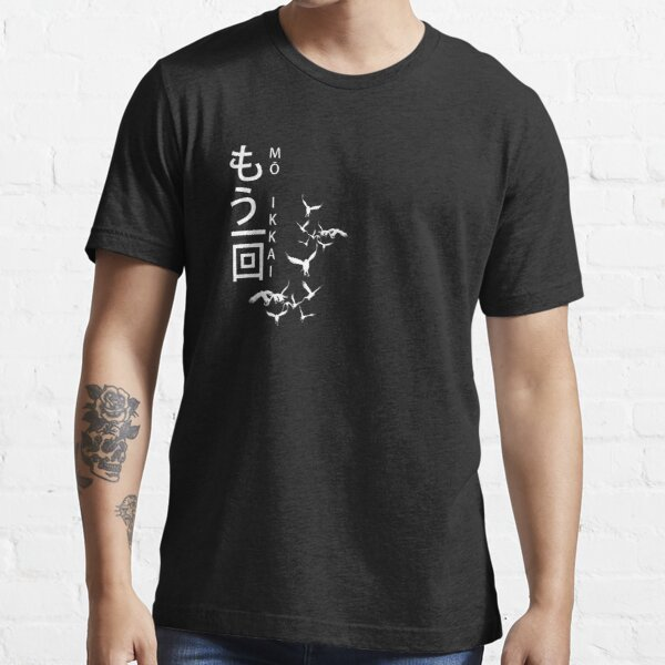 Encore une fois T-shirt essentiel
