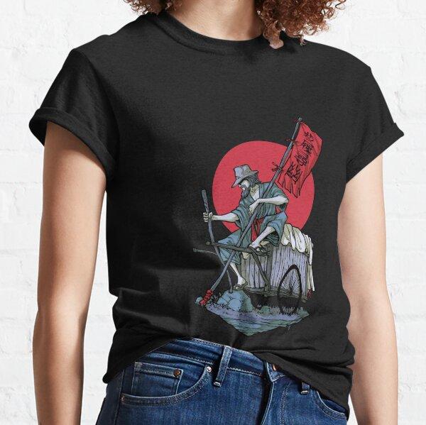 zusammen bestellen und Versandkosten sparen. Classic T-Shirt
