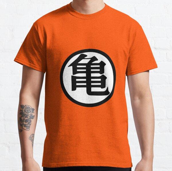 dragon ball z goku  Classic T-Shirt