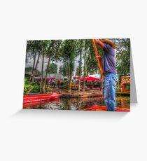 ©MS Xochimilco Trajineras I Greeting Card