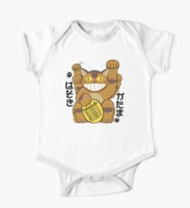 Lucky Catbus Cat One Piece - Short Sleeve