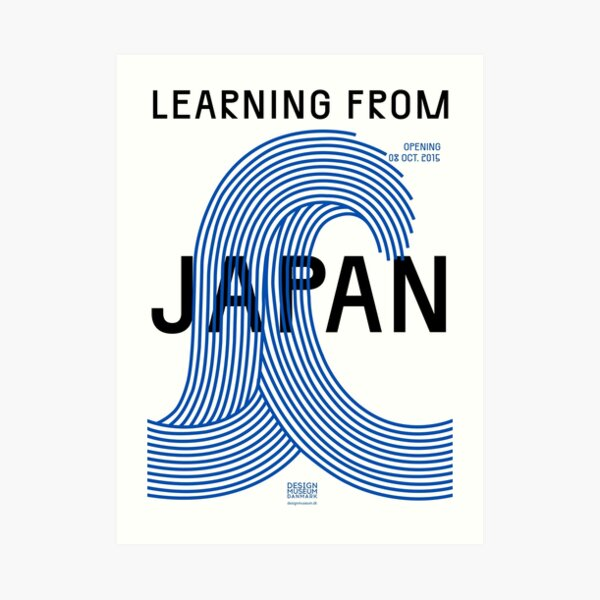 Learning from Japan Exhibition Art Print