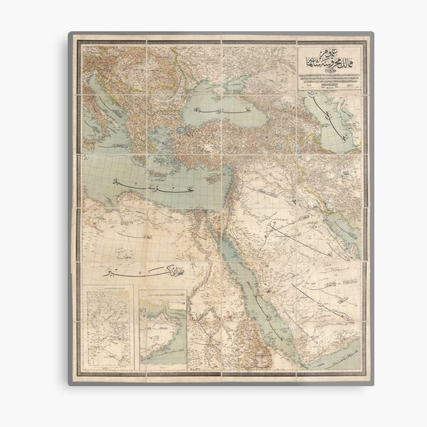 Ancient and old Arabic Map Metal Print