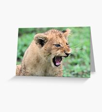 I want my mommy! Greeting Card