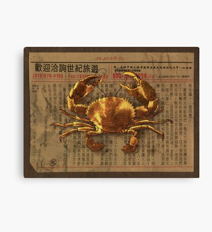 The Golden Crab  Canvas Print
