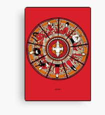 Cathedral of the Serenity Canvas Print