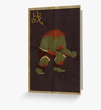 FIGHT: Street Fighter #2: Blanka Greeting Card