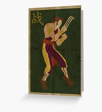 FIGHT: Street Fighter #2: Vega Greeting Card