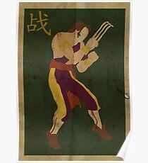 FIGHT: Street Fighter #2: Vega Poster