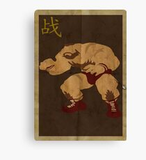 FIGHT: Street Fighter #2: Zangief Canvas Print
