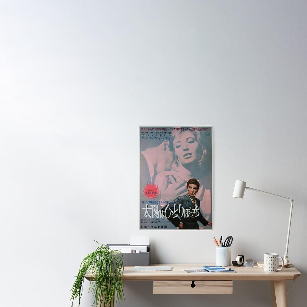 Poster «Affiche du film japonais L'Eclisse»