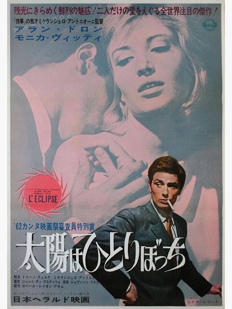«Affiche du film japonais L'Eclisse» par tarajxde