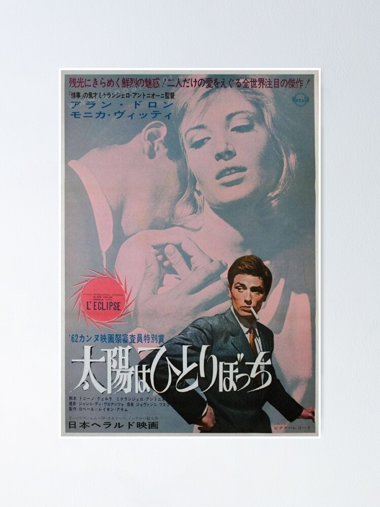 Poster ''Affiche du film japonais L'Eclisse': autre vue