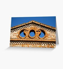 Architectural Detail Greeting Card