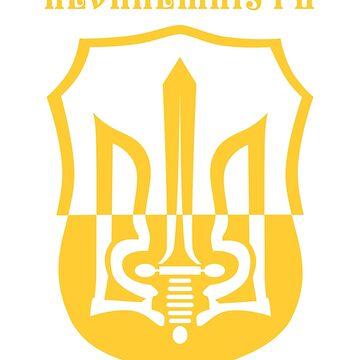 Ukrainian Independence / незалежності України (NO PROFIT TAKEN!) by AmazingRobyn