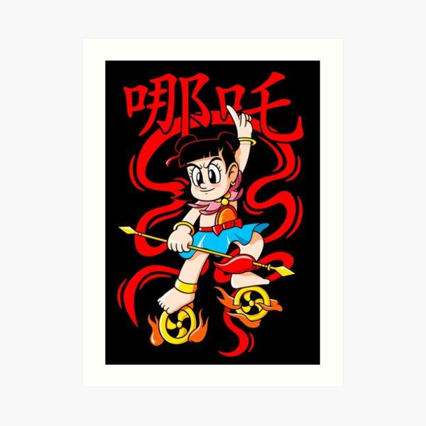 Asian Monkey Art Prints Redbubble