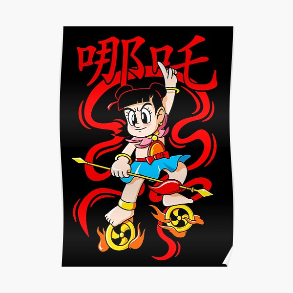 Sun Wukong Posters Redbubble