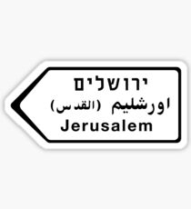 Jerusalem, Road Sign, Israel Sticker