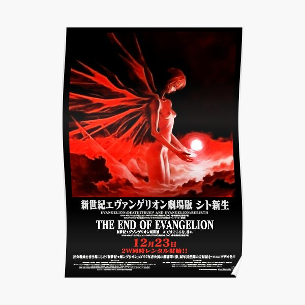 Fin du film japonais Evangelion Poster