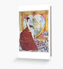 Would You Dance Around The World WIth Me? Greeting Card