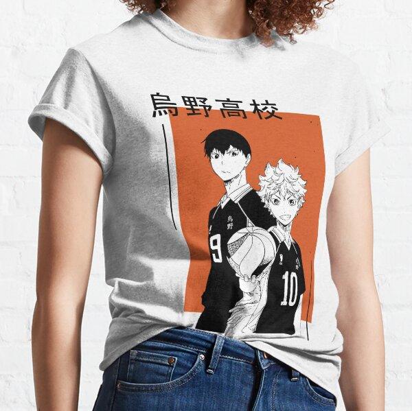 Haikyuu! Conception de personnage Karasuno KageHina T-shirt classique